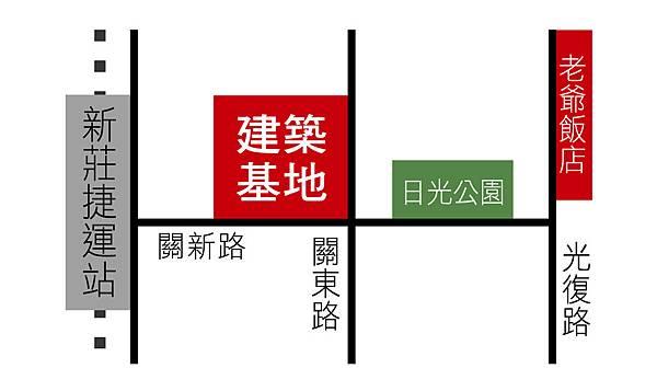 星河麗開工新聞稿(2)20140210