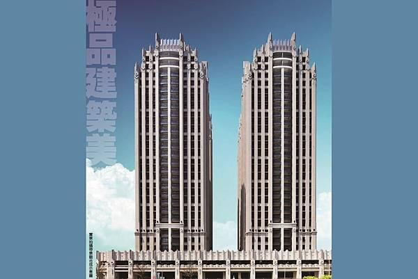 [新竹光埔]富宇建設-富宇權峰(大樓)2016-07-29.jpg