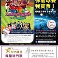 [苗栗法院]文化馥星(透天)2016-08-18 002.JPG