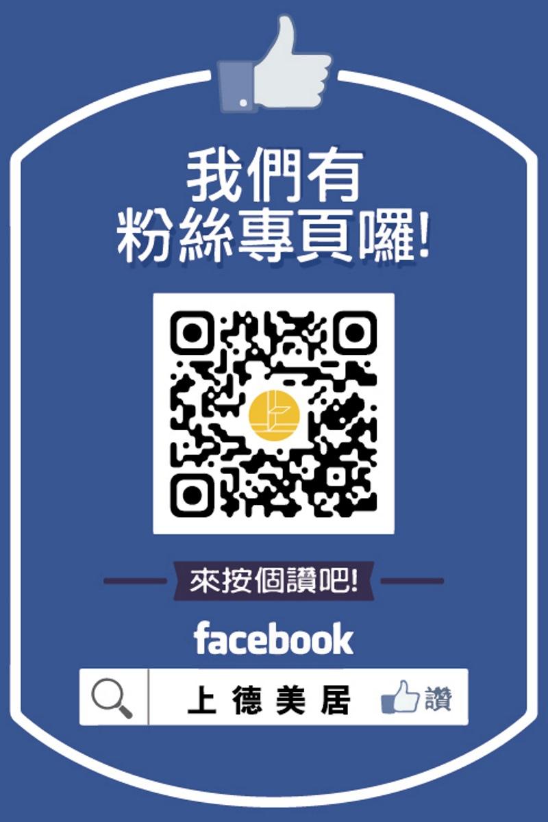 [頭份中央]上德美居(大樓)2016-08-31 002.jpg