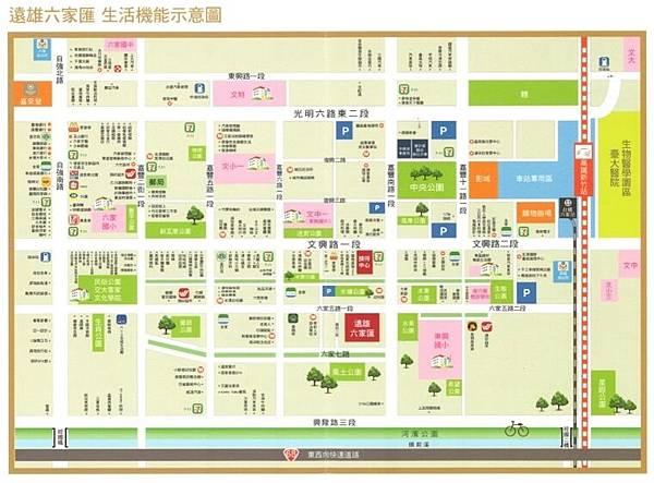 [竹北高鐵]遠雄六家匯(大樓)2016-08-31 005.jpg