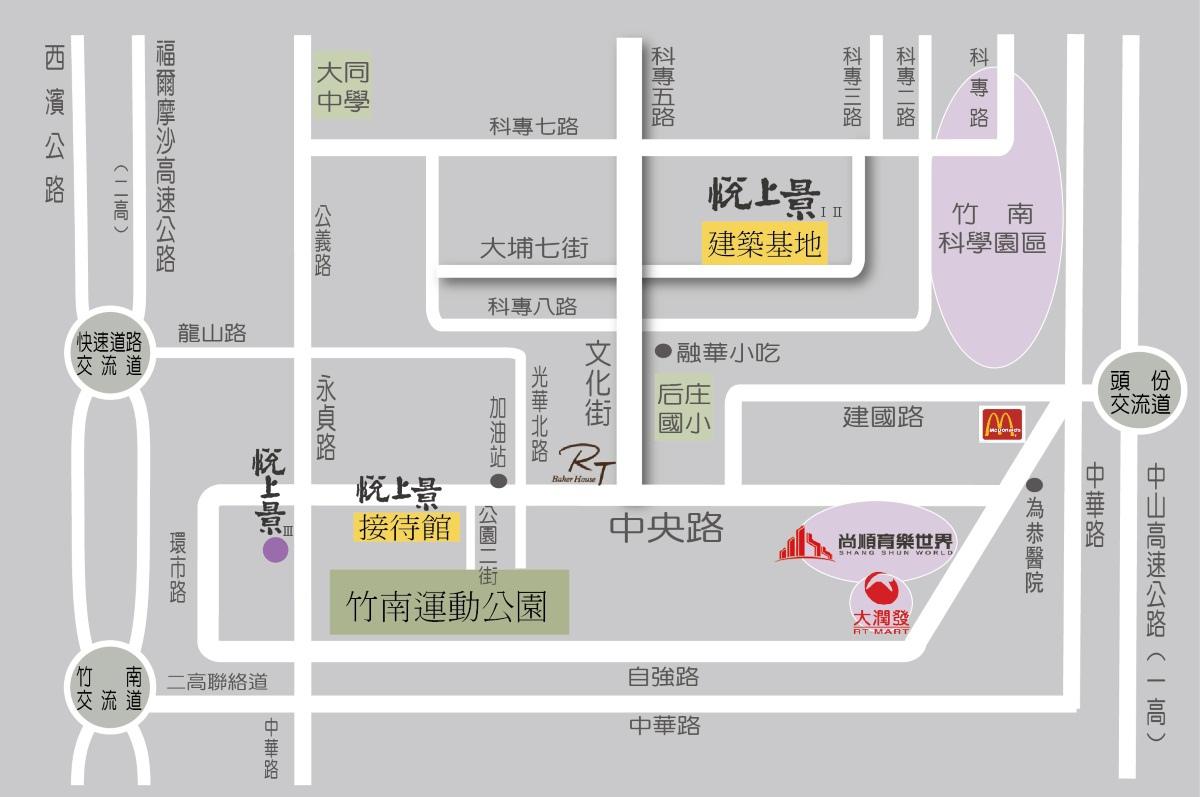 [竹南大埔]源富建設-悅上景(電梯,透天) 2016-11-24 003