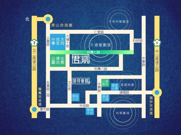 [竹南大埔]璞玉建設-君鼎(電梯透天)2016-12-06 002