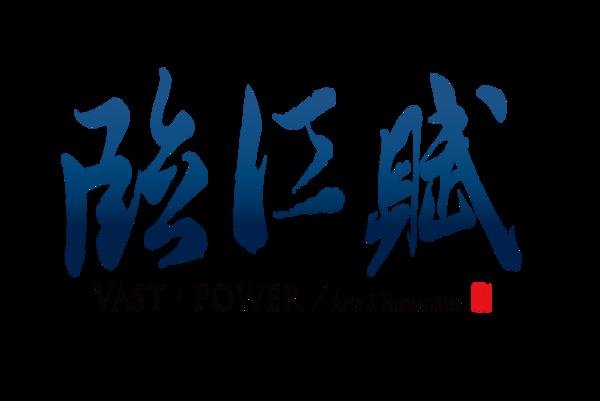 [新竹巨城]臨江賦(大樓) 20170619.png