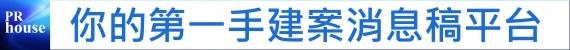 PRhouse banner.jpg