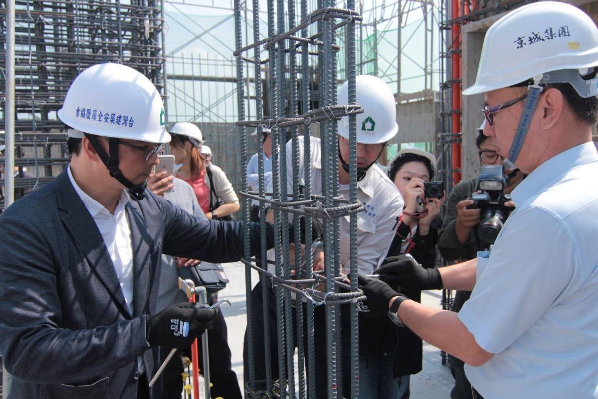 20171031高雄京城建設「建築安全履歷品質觀摩會」-02.jpg