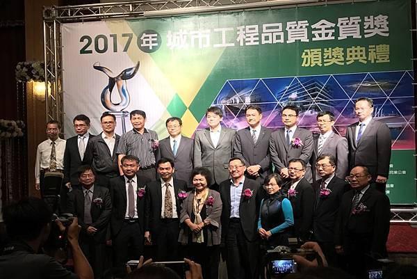 2017年城市工程品質金質獎│建築安全履歷協會20171120-01.jpg
