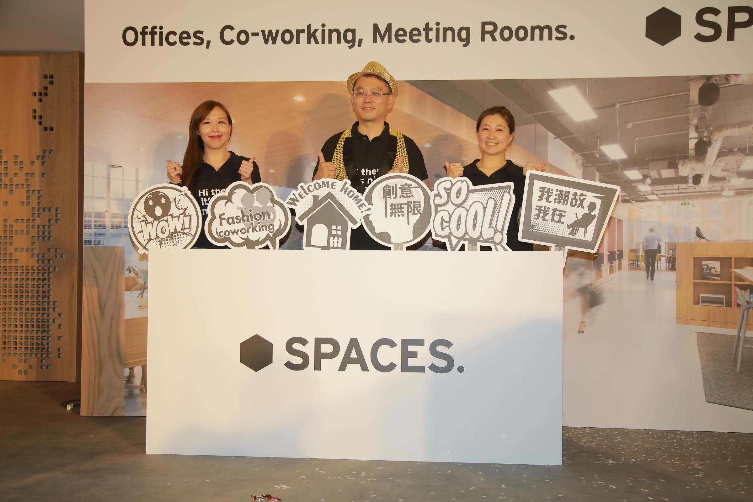 [竹北高鐵]Spaces20180629-1台灣區總裁許恒豪 Brandon Hsu 揭幕位於新竹暐順經貿大樓,台灣的第一家 Spaces 共享工作空間.JPG