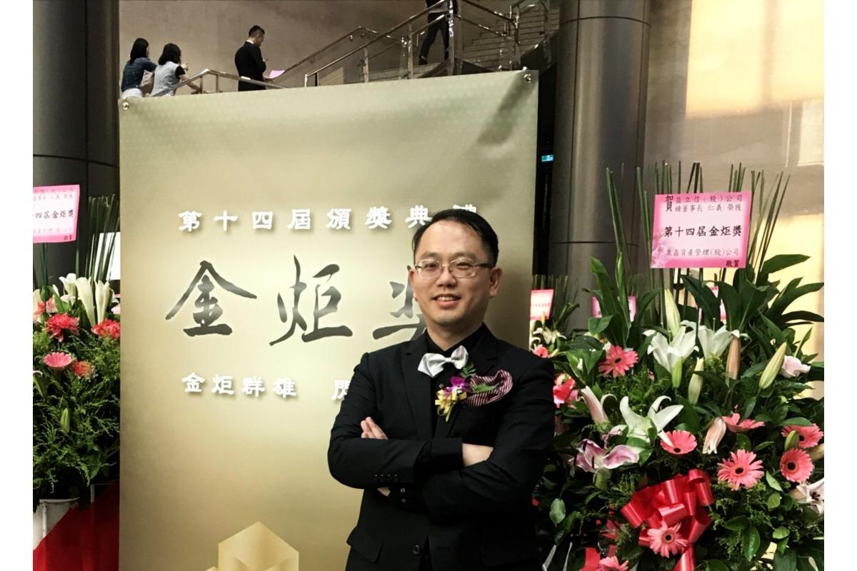 [台北]Regus年度十大企業金炬獎20180718-1.jpg