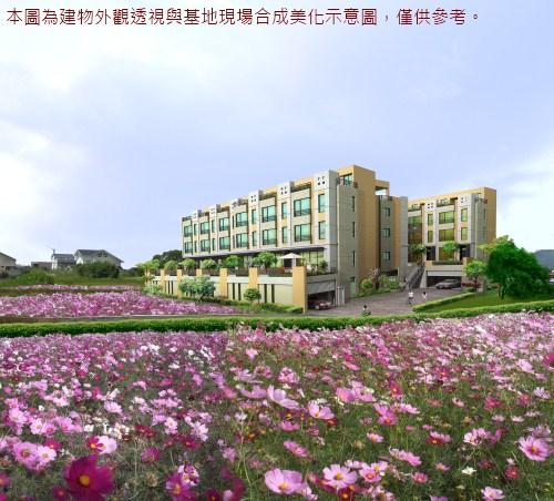 方漢「囍艷」.jpg