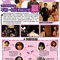 報刊A2.jpg