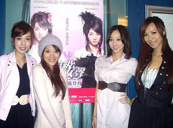 No Wonder Girls.jpg