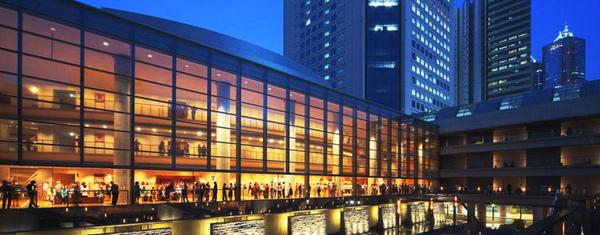 日本新國立劇場