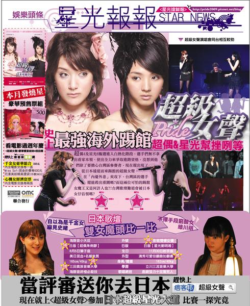 報刊A1.jpg