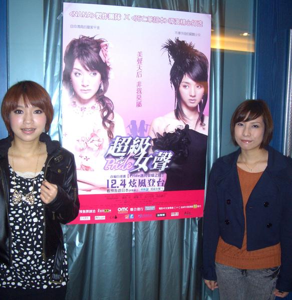美妝達人Tomoko(左)和矮靈(右).jpg