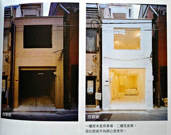 不動產周記-09-03-01 .jpg