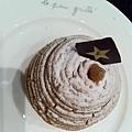 Agnes b cafe