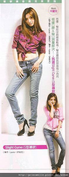 卡蜜兒試範Levi's skinny 褲款