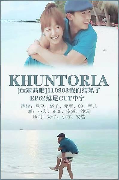 110903-wgm-nv-poster.jpg