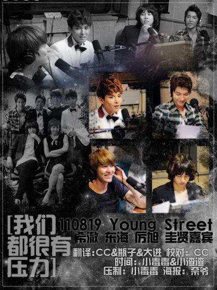 110819-ys-poster.jpg