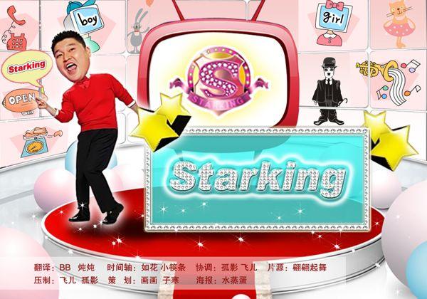 110909-starking-poster.jpg