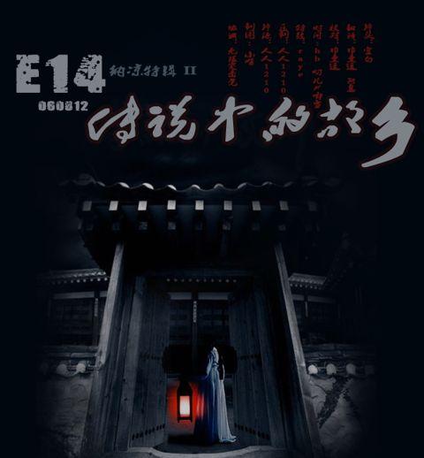 060812-wxtz-poster.jpg