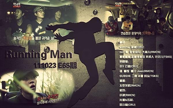 111023-rm-poster.jpg