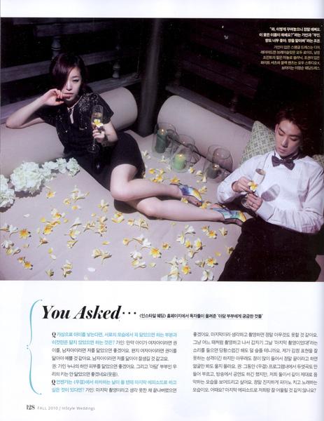 blog_naver_com__instylwed_201008_14.jpg