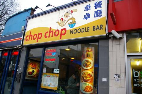 Chop_Chop_gallery.jpg