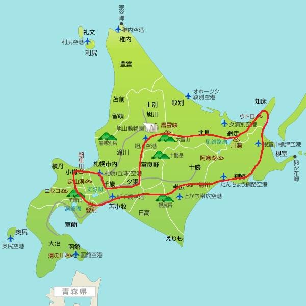 預定行程Hokkaido_x