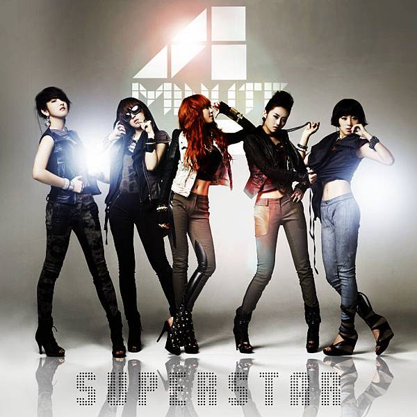 4minute___superstar_by_cre4t1v31-d494b4g