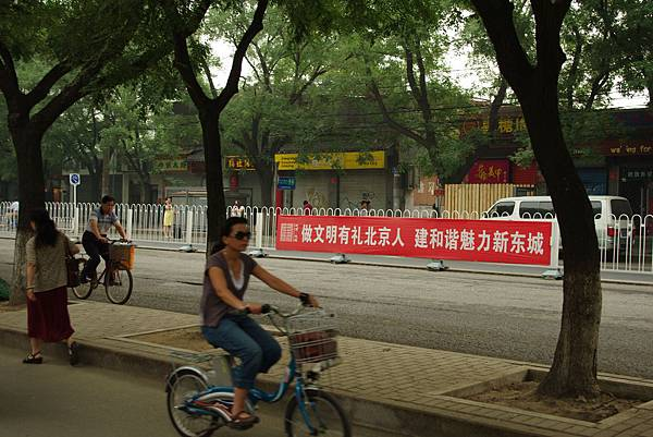IMGP0865(做文明有禮北京人).JPG