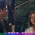mefentok-www.eyny.com-TSKS.Lie.To.Me.012.rmvb_001827870.jpg