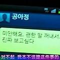 mefentok-www.eyny.com-TSKS.Lie.To.Me.012.rmvb_003692534.jpg