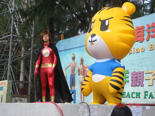 巧虎和超人