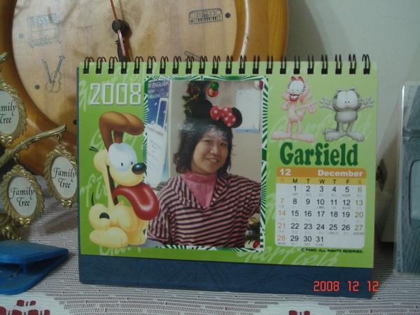 好喜歡那本桌曆上的我