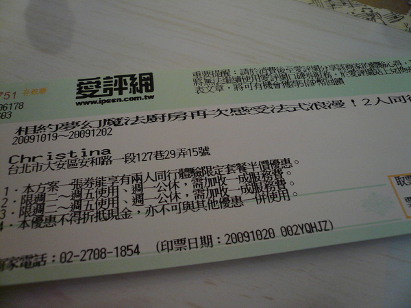 P1130878.JPG