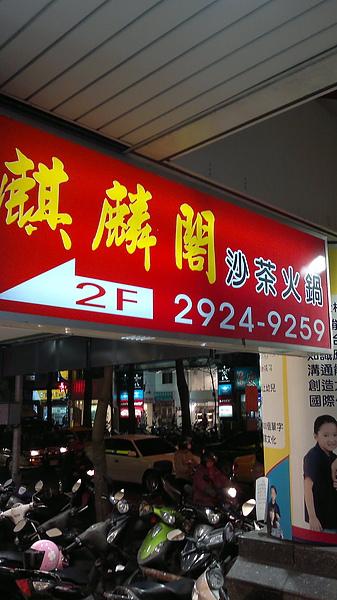 20110217547.jpg