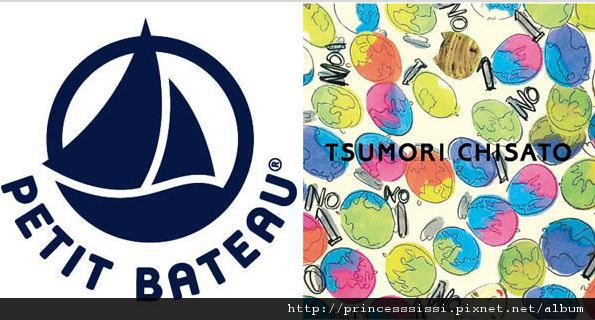 petit bateau X tsumori chisato