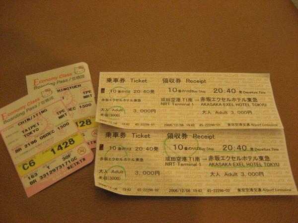 到日本機場等公車的第一件事: 來照個相紀念一下ㄅ