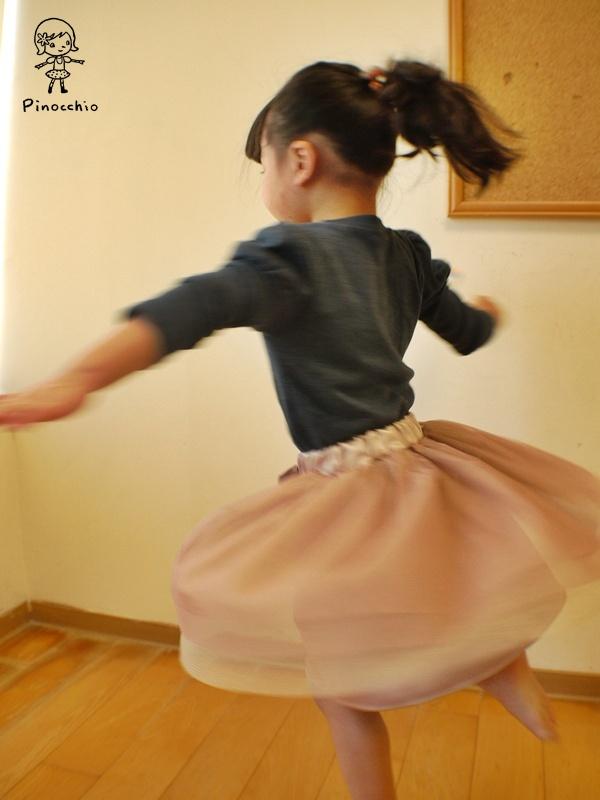 [小公主系列]粉色蝴蝶結澎澎裙