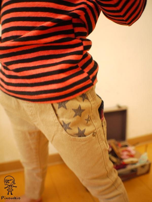 [休閒系]Star卡其色合身褲