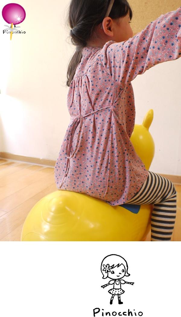[復古風]綁帶粉色鄉村小洋裝