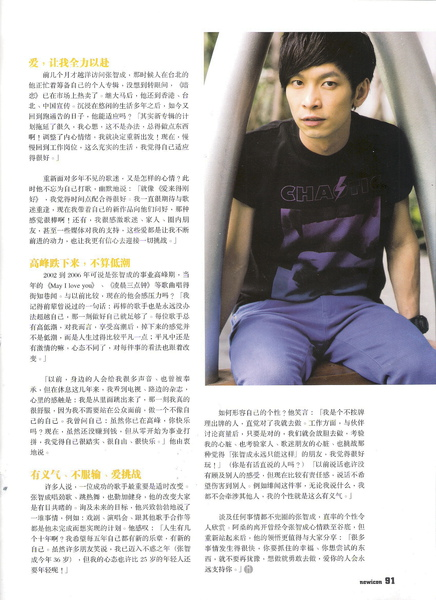 New Icon -Aug issue #44-page2.jpg