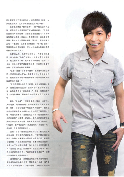 oriental Cuisine-aug issue #83-page2.jpg