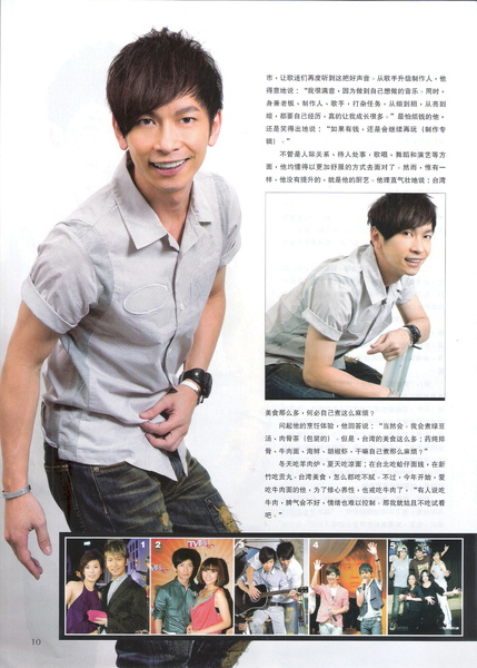 oriental Cuisine-aug issue #83-page3.jpg