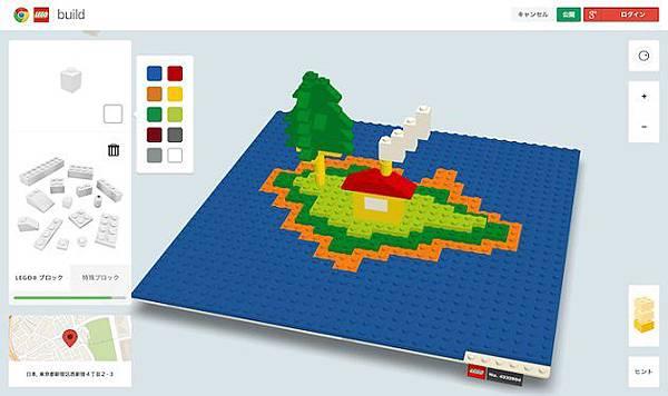 lego_Build-with-Chrome_01