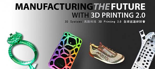 3dprinting20_banner_s