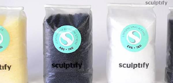 sculptify-materials