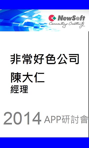 研討會名片_6